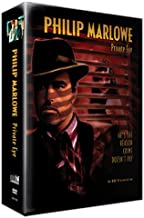 Philip Marlowe, Private Eye Collection
