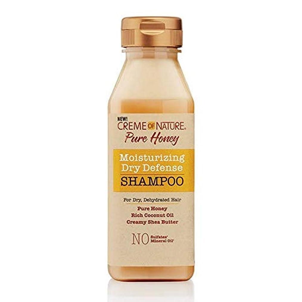 モノグラフとても人差し指[Creme of Nature ] 自然の純粋な蜂蜜の保湿乾燥防衛シャンプーのクリーム - Creme of Nature Pure Honey Moisturising Dry Defence Shampoo [並行輸入品]