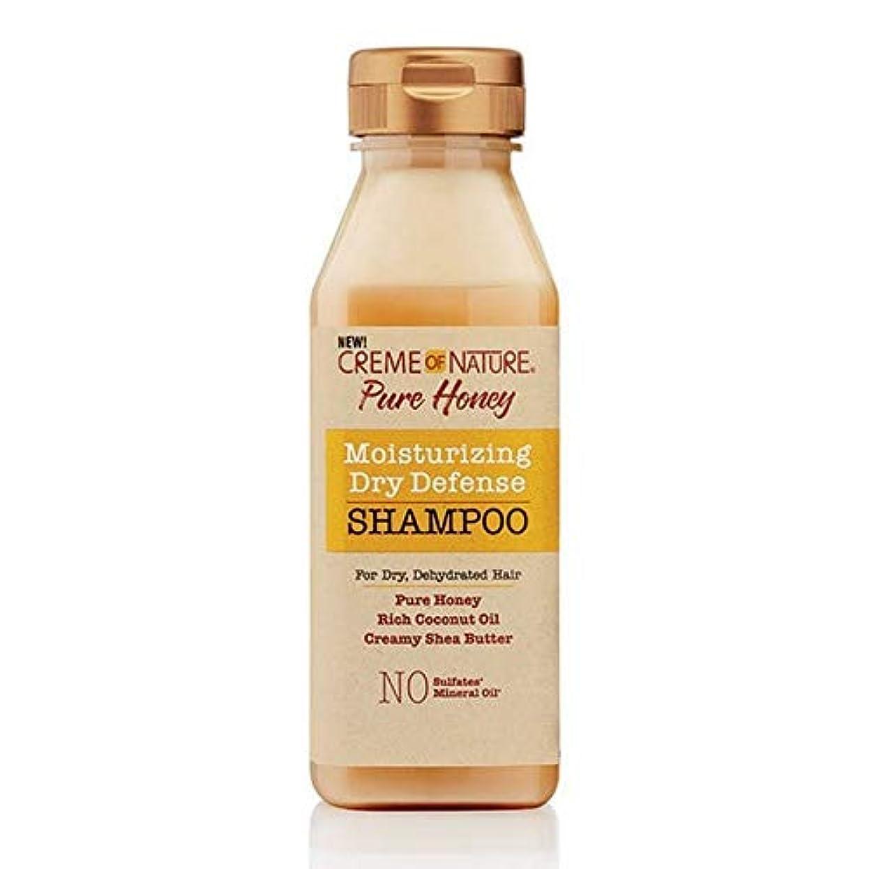 手入れ責任添付[Creme of Nature ] 自然の純粋な蜂蜜の保湿乾燥防衛シャンプーのクリーム - Creme of Nature Pure Honey Moisturising Dry Defence Shampoo [並行輸入品]