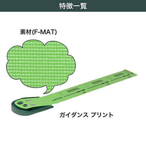 Tabata(タバタ)ゴルフパターマットゴルフ練習用マットフォーミング素材2ホールタイプパターマットF-2.2GV0134