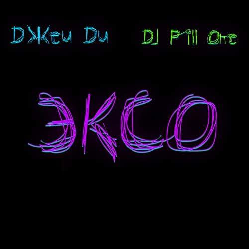 Джей Ди & DJ Pill One feat. Иконаа