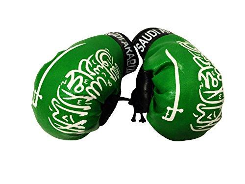 Flagge Mini Kleine Boxhandschuhe zum Aufhängen über Auto Automobil-Spiegel–Asien & Afrika, Country: Saudi Arabia, Small