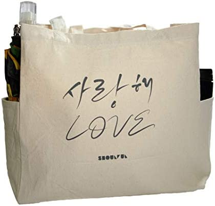 Side Pocket Canvas Tote bag for women with Korean word LOVE Reusable grocery bags Travel bag product image