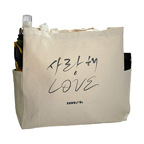 Side Pocket Canvas Tote bag for women with Korean word (LOVE), Reusable grocery bags, Travel bag, Daily bag, 10oz. Heavy Duty Canvas bag, Korean gift, 100% cotton, 16.9' X 12.5' X 3.9'
