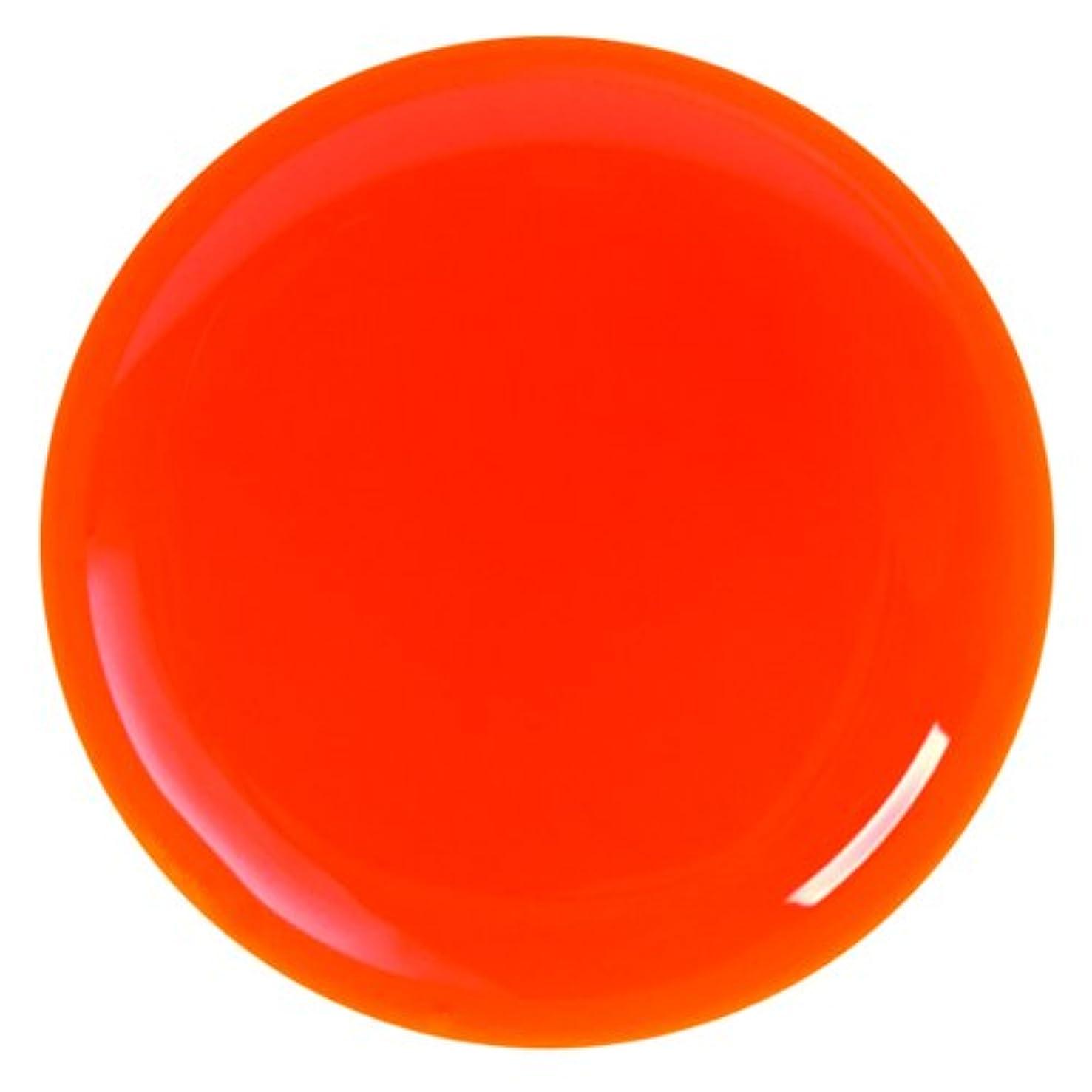 マントルプレビスサイトすすり泣きMY GEL(マイジェル) ソフトジェル バレンシアオレンジ 4g 【マット】 発色が良くリフトしにくい!