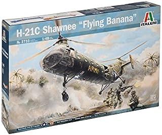 タミヤ イタレリ 1/48 ヘリコプターシリーズ No.2733 H-21C ショーニー フライングバナナ プラモデル 38733