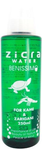 Aqua ジクラウォーターベニッシモ カメ・ザリガニ用 250mLamazon参照画像