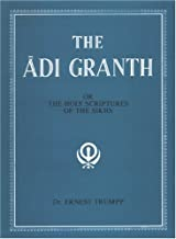 Best adi granth english Reviews