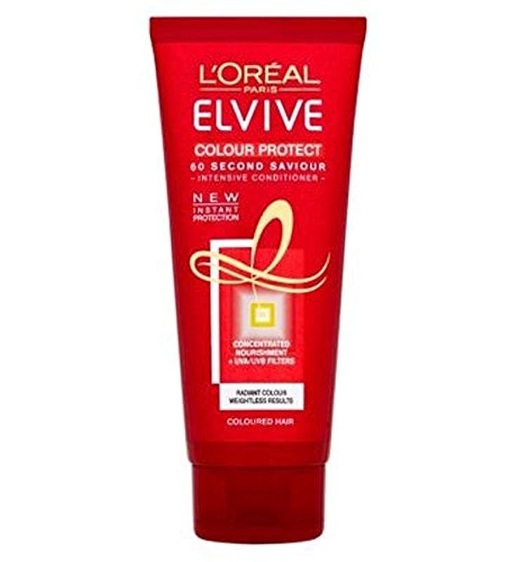 控えめな下線カップルL'Oreall Elviveカラーコンディショナー200ミリリットルを保護 (L'Oreal) (x2) - L'Oreall Elvive Colour Protect Conditioner 200ml (Pack of 2) [並行輸入品]