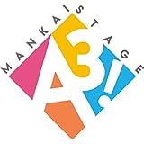 【Amazon.co.jp限定】MANKAI STAGE『A3!』冬組アルバム(メガジャケ付)