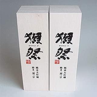 《2セット》獺祭「木箱入り」磨き23 二割三分 純米大吟醸 720mlX2セット
