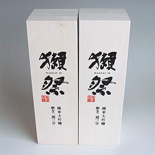 獺祭 純米大吟醸23 磨き二割三分 木箱入り 720ml 2セット 日本酒 旭酒造 一個ずつ獺祭の純正包装紙で無料ギフト包装