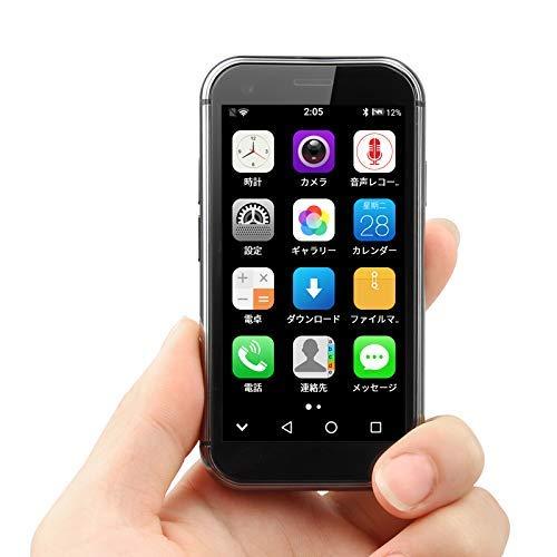 JJA BROS 2020 Verbessertes SOYES XS Mini 4G-Handy mit Gesichtserkennung 3.0