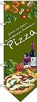 変型のぼり Pizza No.69377 (受注生産) [並行輸入品]