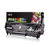 Compatible con el Cartucho de tóner para impresoras de Oficina CRG912 para 2LBP3018 3108 6018 6000 MF3010 T Cartucho de tóner Impresora láser Cartucho de tóner 1500 páginas
