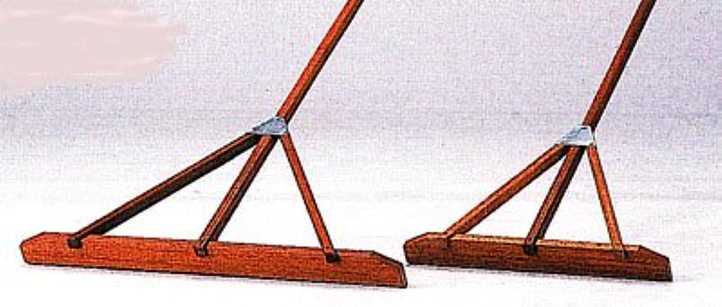 スカートドック性差別木製レーキ60(ラワン)D-3148