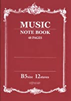 MUSIC NOTE BOOK 音楽5線ノート B5 12段