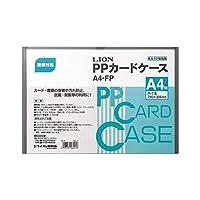 ライオン事務器 PPカードケース A4 [A4-FP] 26421 / 20セット