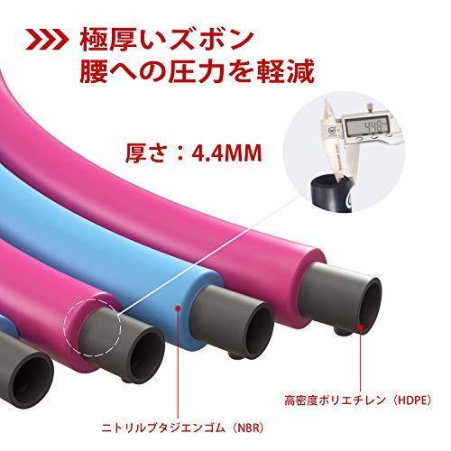 PROIRONフラフープ進化版内部重量が均一収納袋付き1.2kg8本(7ブルー+1ピンク)