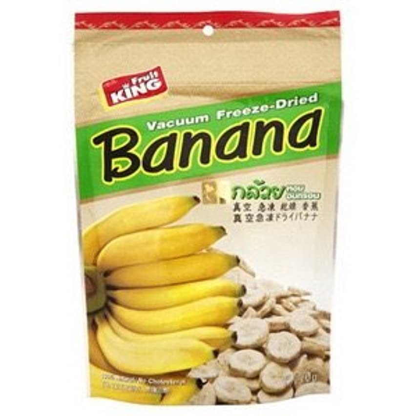 Fruit King Banana Chips No Sugar Added?, Real Healthy Snack 70g. (Pack2)