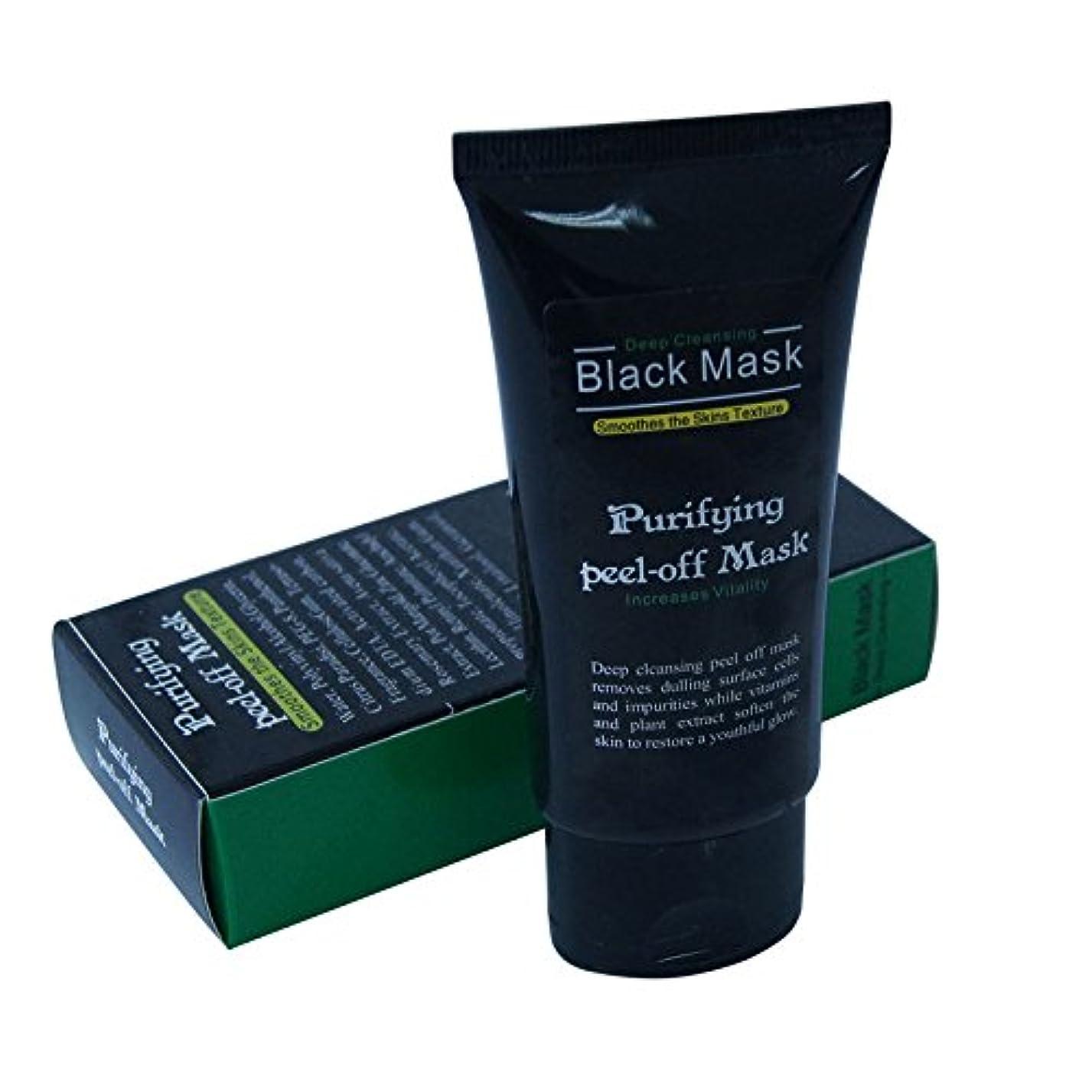 強化夕暮れ番号Blackhead Remove Facial Masks Deep Cleansing Purifying Peel Off Black Nud Facail Face black Mask 78