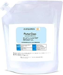 次亜塩素酸水「パーフェクトクリーン」除菌消臭 大容量2000ml 濃度500ppm 安全な衛生管理に