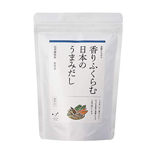 だし 出汁 ダシ だしパック だしの素 無添加 だし昆布 栄養スープ 袋 パック 香りふくらむ日本のうまみだし キッコーマン こころダイニング (だし1袋)