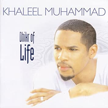 Dhikr Of Life