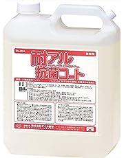 ダイカ【業務用】病院用床ワックス 耐アル抗菌コート 4L
