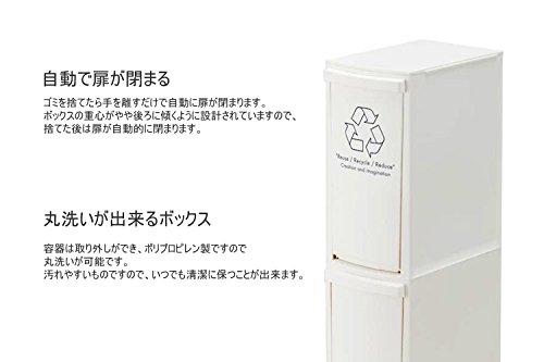 東谷(Azumaya-kk)ダストボックスホワイト高さ80cm-2段LFS-932WH