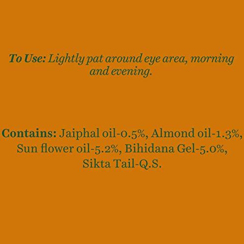 Biotique Bio Almond soothing