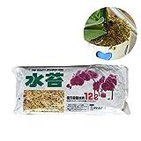Ridecle 12 L Muschio di sfagno per Piante Idratante Torba Nutrizione Substrato Fertilizzan...