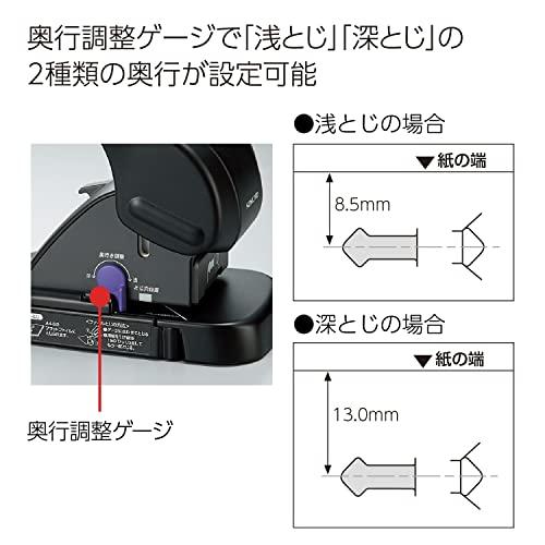 No needle stapler Kokuyo <Ha Linux></noscript> (desktop 12 sheets) SLN-MS112D (japan import) - 5