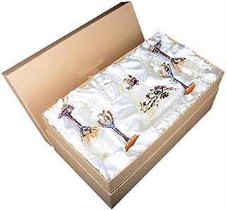 Amazon.es: cajas de champagne