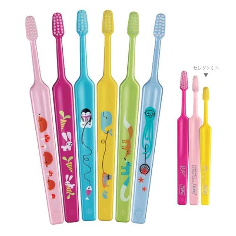 パンツ説明する取るTepe歯ブラシ セレクトミニ エンジョイ/エクストラソフト 4本入り(※入荷商品によってカラーが写真と異なる場合があります)