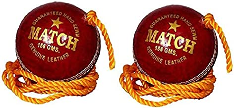 Sports Leather Match Practice Hanging Cricket Ball Red Pack of 2 Cricket Training Ball