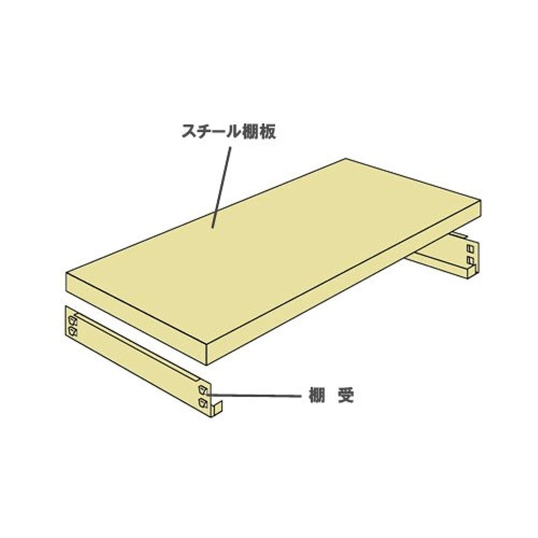 キャップバンド下る追加板 中量500用 幅120×奥行60cm 1段分セット ニューアイボリー