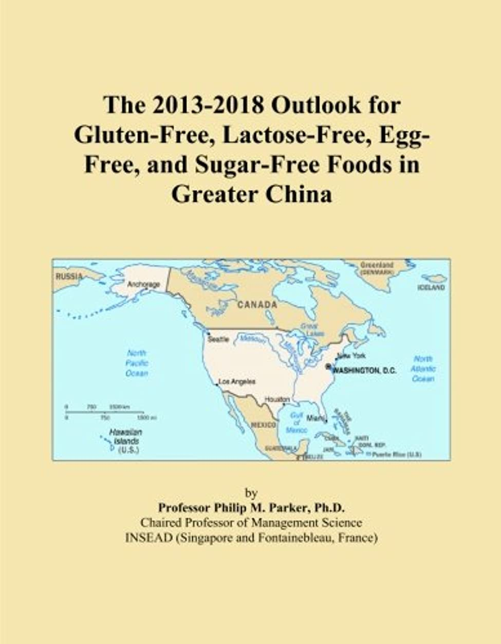 メモキネマティクスノミネートThe 2013-2018 Outlook for Gluten-Free, Lactose-Free, Egg-Free, and Sugar-Free Foods in Greater China