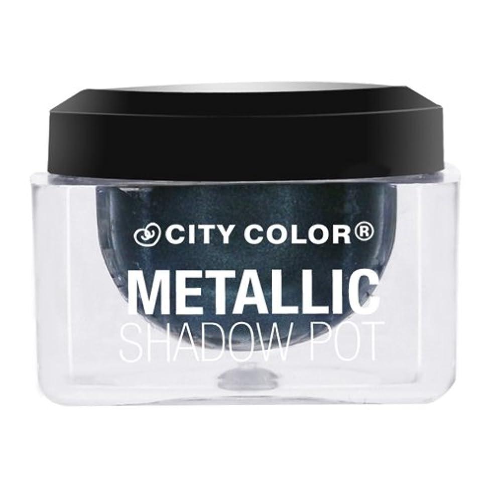 ばかげたフローティング可聴(6 Pack) CITY COLOR Metallic Shadow Pot - Galaxy (並行輸入品)