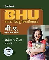 BHU Banaras Hindu Vishwavidyalaya B.A Parvesh Pariksha 2020