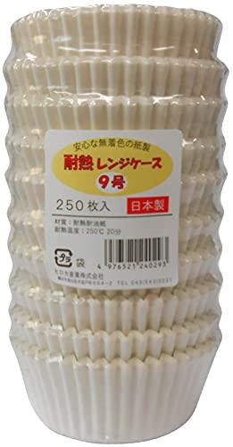ヒロカ産業 耐熱カップ ホワイト 9号 おかずカップ 250枚入