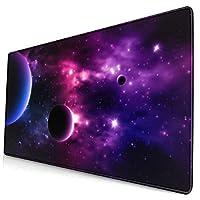 マウスパッド 大型 ゲーミング キーボードパッド 紫 オーロラ 天体 星 ハレーション ゴム底 光学マウス ゲーム 特大 40cm×75cm 滑り止め エレコム 耐久性が良い おしゃれ かわいい 防水 サイバーカフェ オフィス最適 適度な表面摩擦