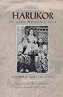 Harukor (Voices from Asia)