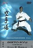 Shito Ryu Karate-Do Kata & Bunkai Vol.1 by Hidetoshi Nakahashi