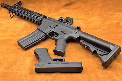 Softair Pistole Gewehrs Softair Set 9904 GE Karabiner Erbsenpistole Waffen Replikat M4A1/M16 + Pistolle Energie <0,5 Joule 6 mm Plastik Kugeln…