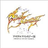 「ファイナルファンタジー3」オリジナル・サウンド・ヴァージョン