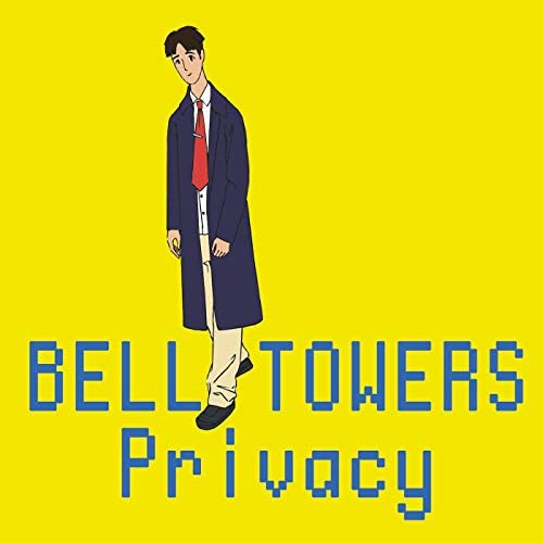 Bell Towers