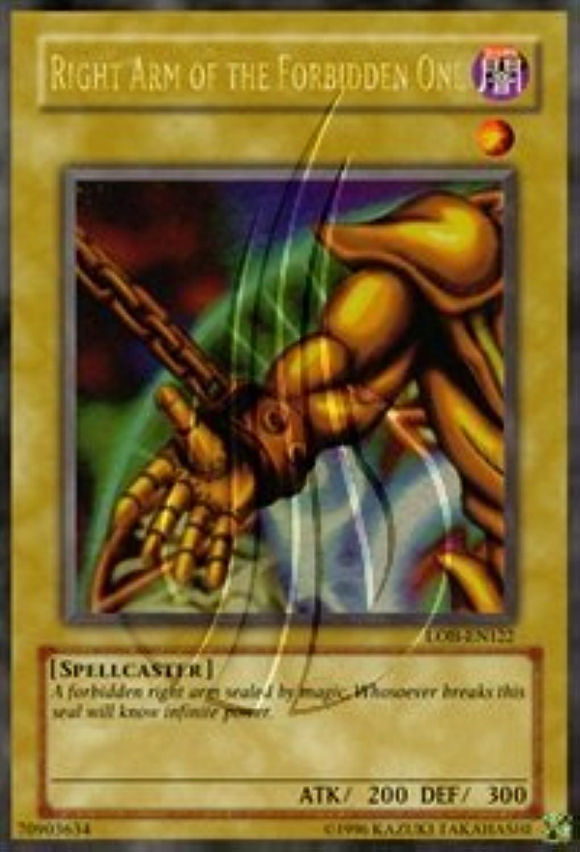 2002 Legend of Blau Eyes Weiß Dragon Unlimited LOB-122 Right Arm of Forbid.One (UR) by Upper Deck