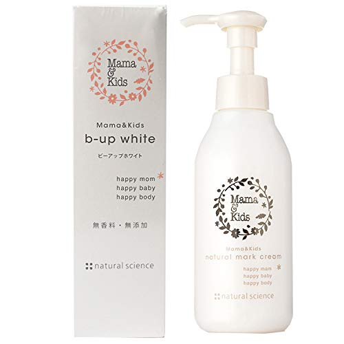 Japanese Natural Science Mama And Be-Up W Crea It is very Cheap SALE Start popular Kids Mark
