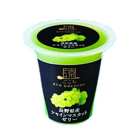 涼ごこち 長野県産 シャインマスカットゼリー 125g